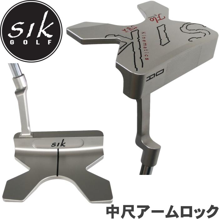 SIK GOLF シックゴルフ Flo C-Series(フロー)パター 【中尺アームロック/大型マレットタイプ】