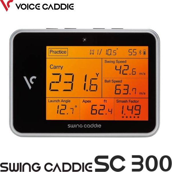 Voice Caddie ボイスキャディ SC300 スイングキャディ 高性能レーダー 弾道測定器 距離測定器