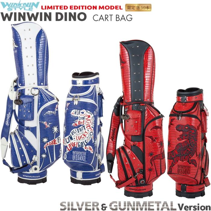 WINWIN STYLE ウィンウィンスタイル WINWIN DINO カートバッグ/キャディバッグ 9型 SILVER&GUNMETAL VERSION 【限定50本生産モデル】