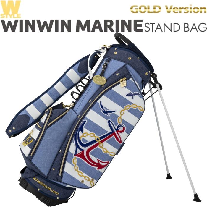 WINWIN STYLE ウィンウィンスタイル WINWIN MARINE スタンドバッグ ゴールド VERSION (W-STYLE/ユニセックスデザイン)