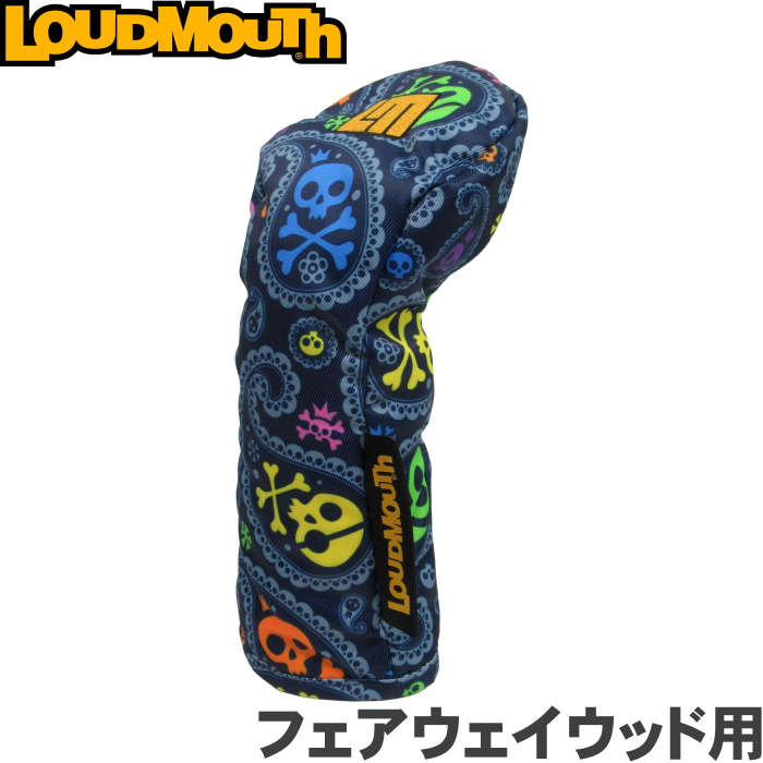 即納 数量限定別注モデル LOUDMOUTH 最安値挑戦 ラウドマウス フェアウェイウッド用ヘッドカバー 送料無料激安祭 FW 026 JollyRoger LM-HC0008