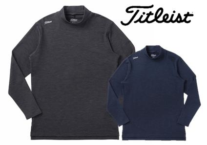 Titleist TWMC1811タイトリスト メンズウール混モックネックシャツ