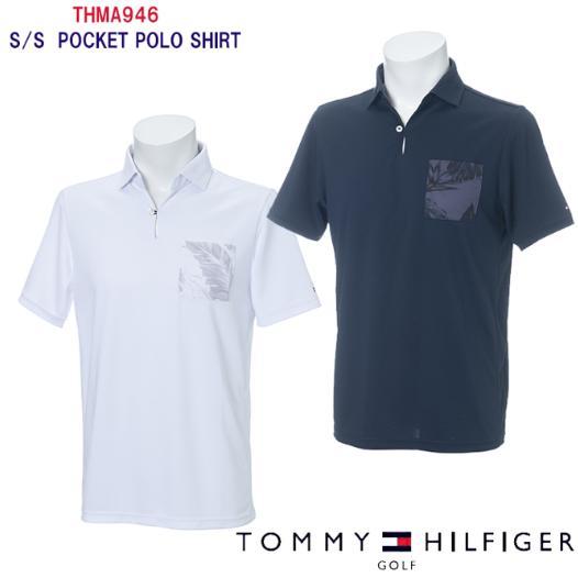 \12月26日~30日/エントリーで全品10倍以上TOMMY HILFIGER GOLF THMA946トミーヒルフィガー ゴルフ メンズ半袖ポロシャツ