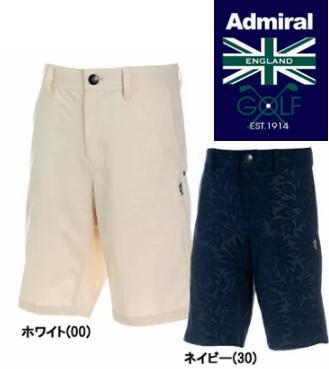 Admiral GOLF ADMA958アドミラル ゴルフ メンズフラワーエンボスショートパンツ