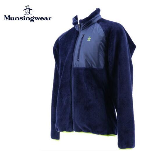 Munsingwear MGMOJL55マンシングウェア メンズボンディング防風フリース