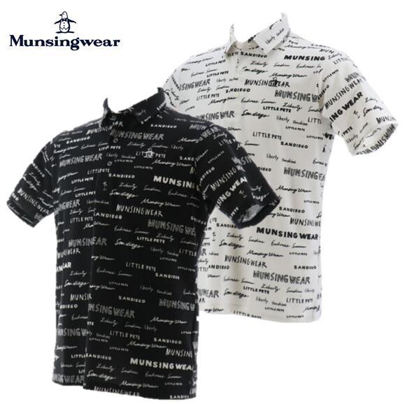 【期間限定価格】MunsingwearMGMPJA23マンシングウェア メンズ半袖ポロシャツ