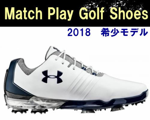 【日本で売ってないカラー】2018 USアンダーアーマー ゴルフシューズマッチプレー Match Play 3019893-104
