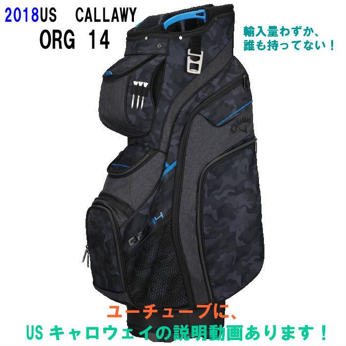 【日本で売ってない、高級感ある迷彩】2018NEW USキャロウェイ キャディバッグ ORG14迷彩柄 CAMO