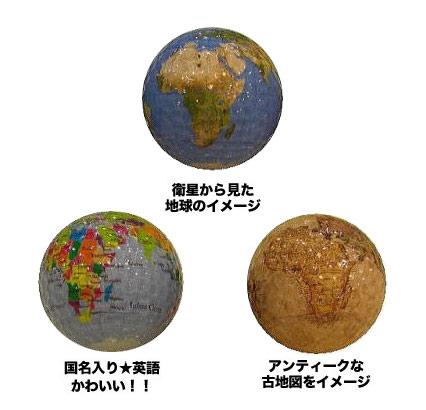 Chromax Golf is fun or cool well! globe ball