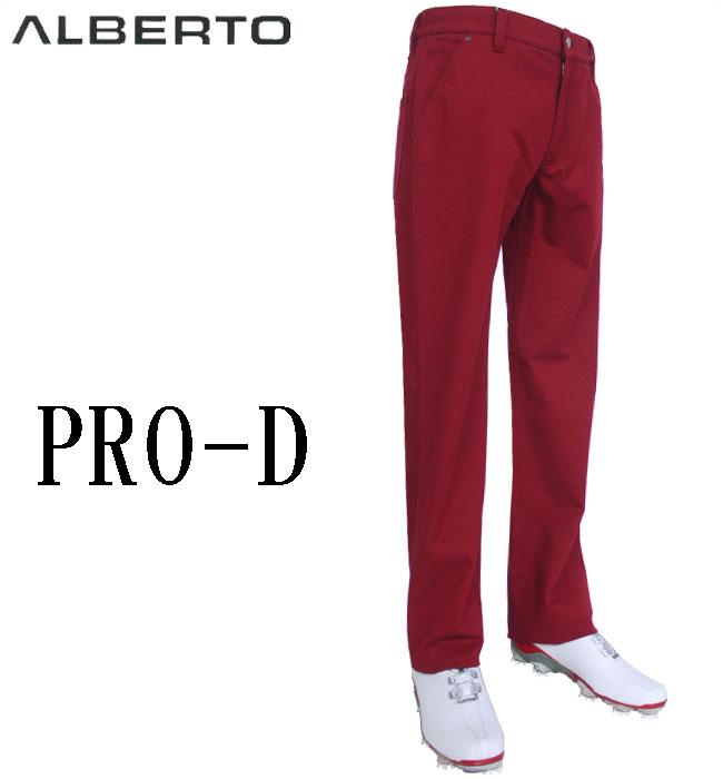 アルベルト ALBERTO メンズゴルフウェア パンツ PRO-D/56034C あす楽