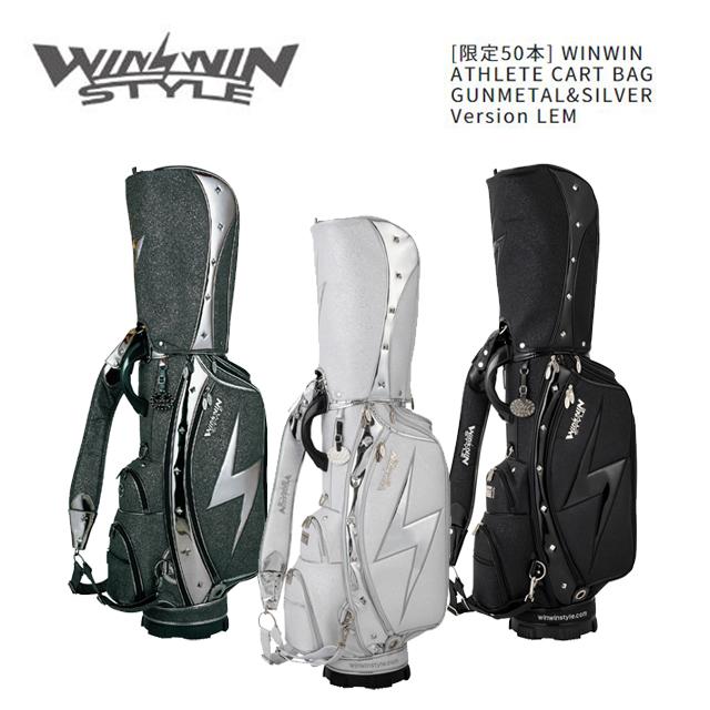 ウィンウィンスタイル WINWIN STYLE メンズ ゴルフ キャディバッグ ATHLETE CART BAG GUNMETAL&SILVER Version LEM かっこいい 限定品 50本 CB-358 CB-359 CB-360 コアーズ市場店