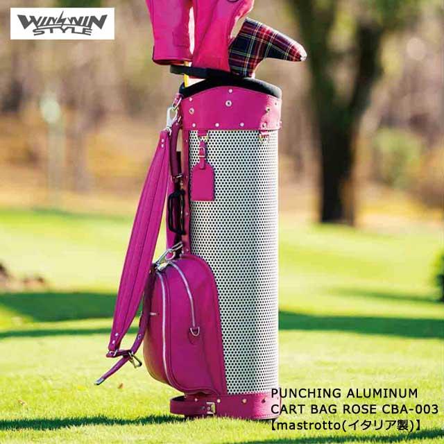 【 Fashion THE SALE】ウィンウィンスタイル WINWIN STYLE メンズ ゴルフ PUNCHING ALUMINUM CART BAG BAG ROSE パンチング アルミニウム カート バッグ ローズ【mastrotto(イタリア製)】 お取り寄せ ユナイテッドコアーズ