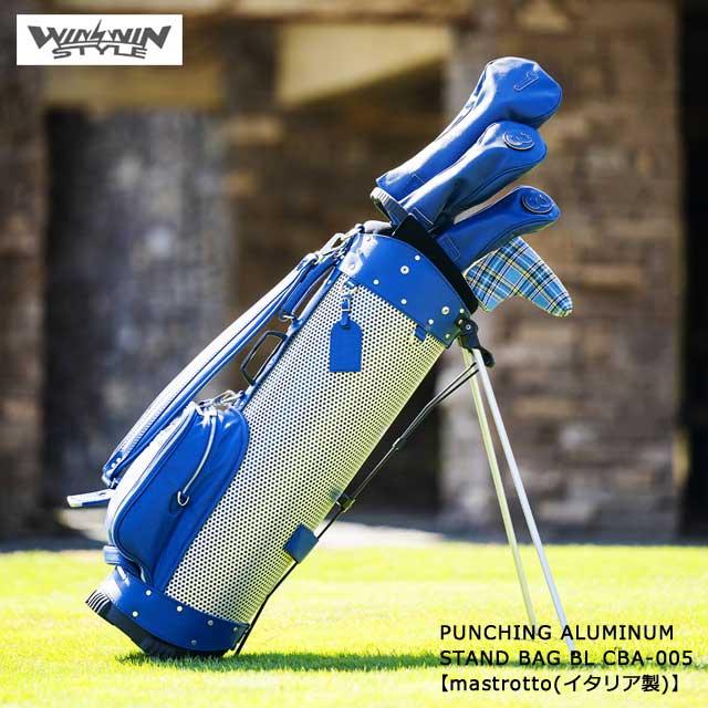 【 Fashion THE SALE】ウィンウィンスタイル WINWIN STYLE メンズ ゴルフ PUNCHING ALUMINUM STAND BAG BL パンチング アルミニウム スタンド バッグ ブルー【mastrotto(イタリア製)】 お取り寄せ ユナイテッドコアーズ