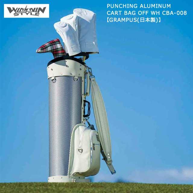 ウィンウィンスタイル WINWIN STYLE メンズ ゴルフ PUNCHING ALUMINUM CART BAG BAG OFF WH パンチング アルミニウム カート バッグ オフホワイト【GRAMPUS(日本製)】 お取り寄せ コアーズ市場店