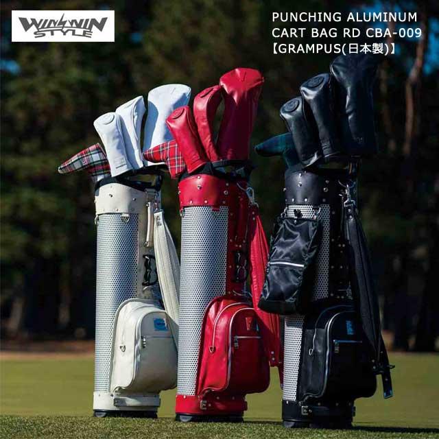 【 Fashion THE SALE】ウィンウィンスタイル WINWIN STYLE メンズ ゴルフ PUNCHING ALUMINUM CART BAG RD パンチング アルミニウム カート バッグ レッド【GRAMPUS(日本製)】 お取り寄せ ユナイテッドコアーズ