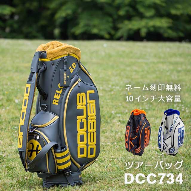 ドゥーカス DOCUS メンズ ゴルフ ツアーモデル キャディバッグ 10インチ DCC734 あす楽