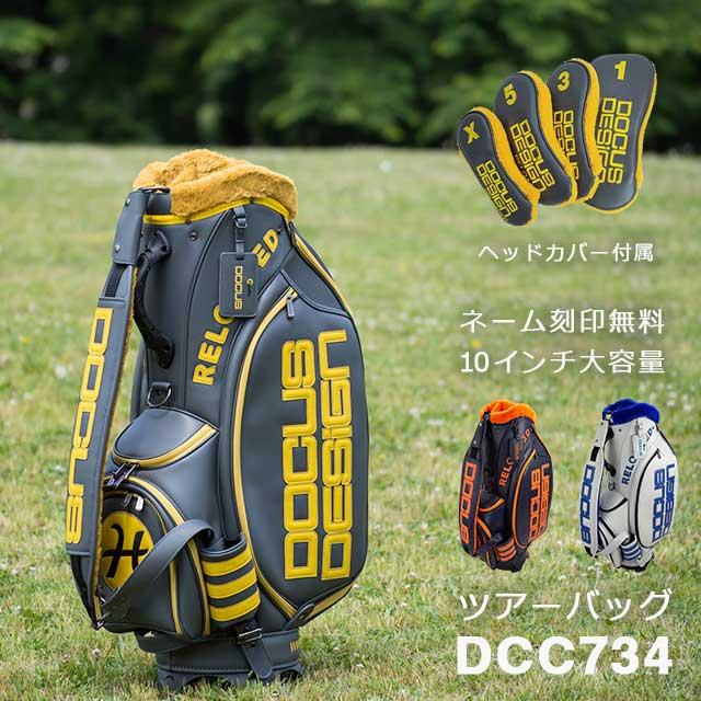 ドゥーカス DOCUS メンズ ゴルフ ツアーモデル キャディバッグ 10インチ ヘッドカバーセット(DR, 3W, 5W, X) DCC734S あす楽