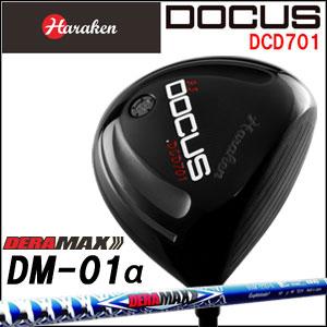 ドゥーカス DOCUS メンズゴルフクラブ DCD701 ドライバー OLYMPIC DERAMAX DM-01α