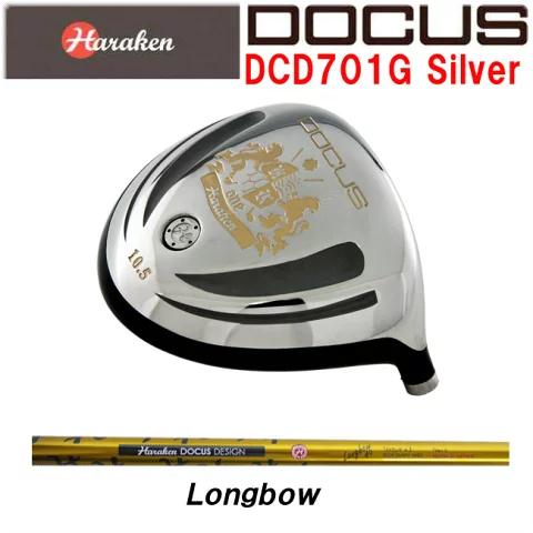 【最安値に挑戦】 ドゥーカス DOCUS ドゥーカス メンズゴルフクラブ DCD701G Silver ドライバー Longbow Silver DOCUS Longbow, 北川辺町:5169341f --- supercanaltv.zonalivresh.dominiotemporario.com