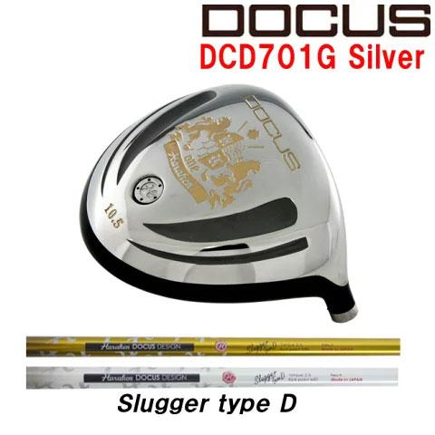 ドゥーカス DOCUS メンズゴルフクラブ DCD701G Silver ドライバー DOCUS Slugger TypeD