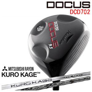 ドゥーカス DOCUS メンズゴルフクラブ DCD702 ドライバー MITSUBISHI KUROKAGE