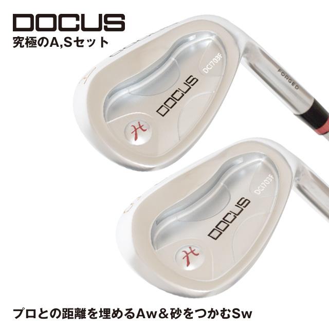 ドゥーカス DOCUS メンズゴルフクラブ アイアン DCI703F SILVER AW&SWセット