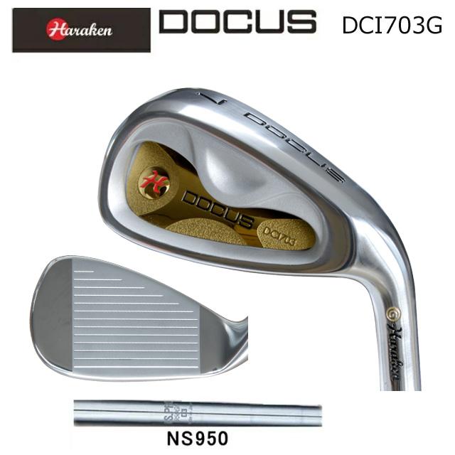 ドゥーカス DOCUS メンズゴルフクラブ アイアン DCI703G 単品 AW,SW NS PRO 950 シャフト コアーズ市場店