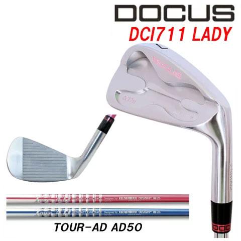 ドゥーカス DOCUS レディースゴルフクラブ アイアン DCI711 LADY 5本セット (#6-PW) TOUR-AD AD-50シャフト