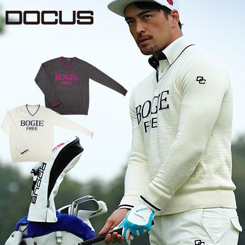 ドゥーカス DOCUS Vネックセーター(BOGIE FREE) メンズ レディース ゴルフウェア DCM18A001 あす楽