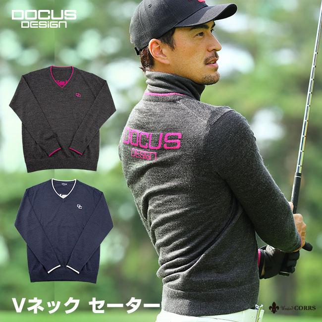 ドゥーカス DOCUS Vネックセーター(DOCUS DESIGN) メンズ ゴルフウェア DCM18A002 あす楽