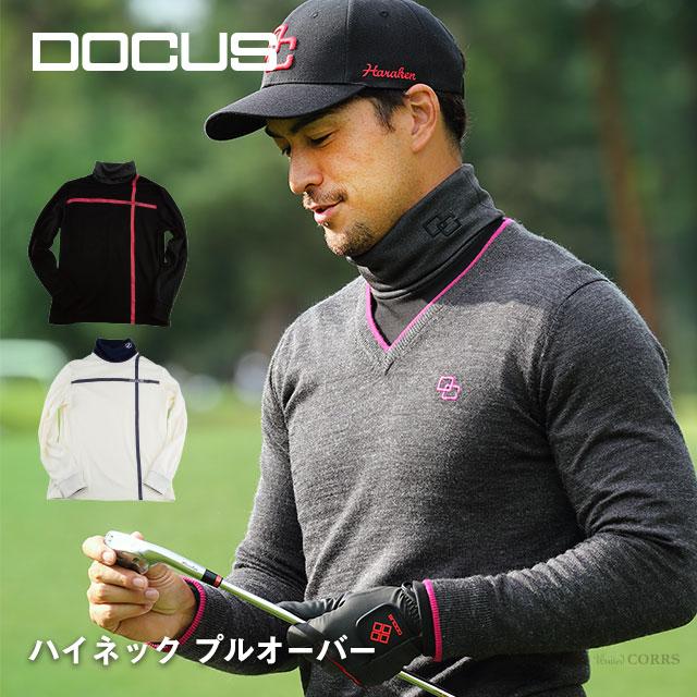 ドゥーカス DOCUS ハイネック プルオーバー メンズ ゴルフ ウェア DCM18A005 あす楽 【thxgd_18】