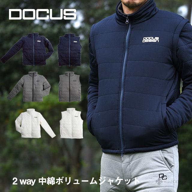 (50%OFF SALE)ドゥーカス 2Way 中綿 ボリューム ダウンジャケット メンズ ゴルフ ウェア 防寒 ジャケット DOCUS DCM18A010 あす楽