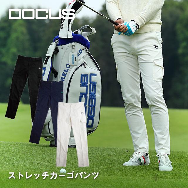 ドゥーカス ストレッチ カーゴ パンツ メンズ ゴルフ ウェア DCM18A012 あす楽