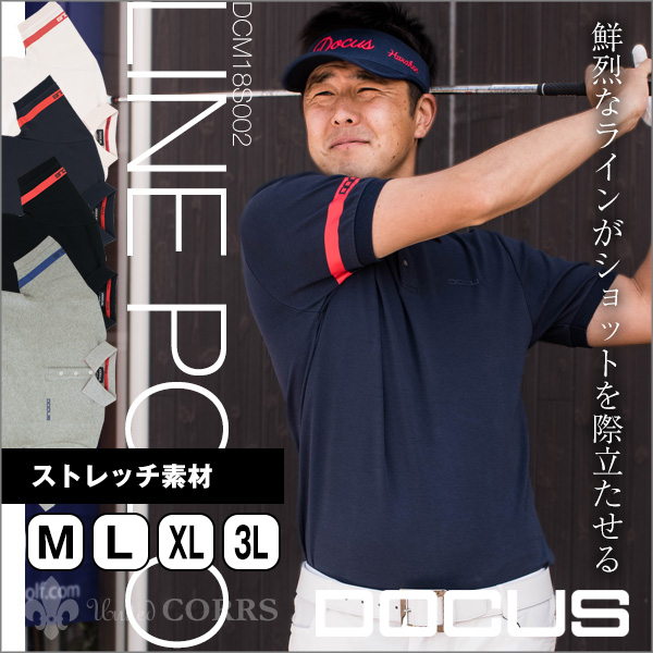 ドゥーカス DOCUS メンズゴルフウェア ラインポロシャツ ポロ シャツ DCM18S002 あす楽