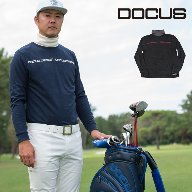 ドゥーカス DOCUS ハイネックプルオーバー メンズ ゴルフ ウェア 洋服 大人 かっこいい クール High Neck Pullover DCM19A003 ユナイテッドコアーズ