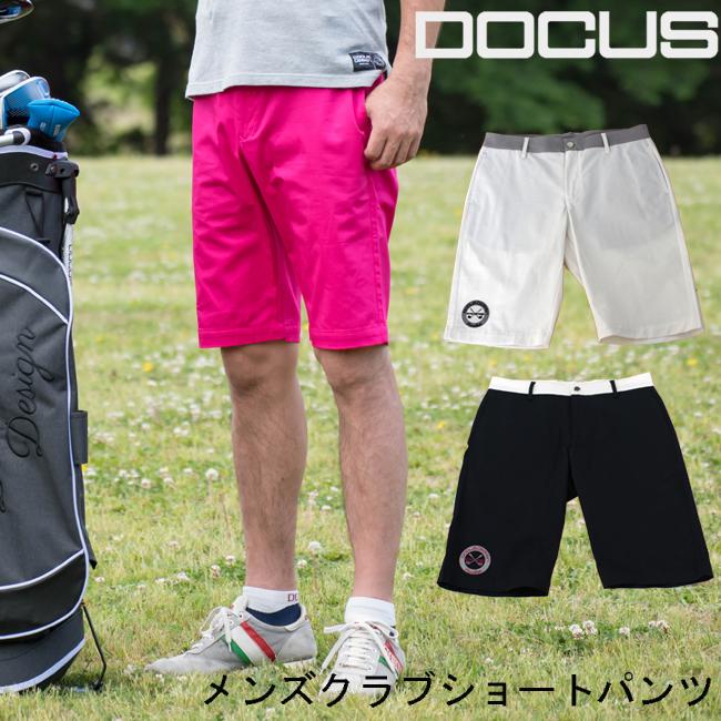 ドゥーカス クラブ ショートパンツ メンズ 大人 かっこいい おしゃれ 2019年 春夏 新作 ゴルフウェア DOCUS DCM19S004 ユナイテッドコアーズ あす楽