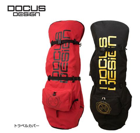 ドゥーカス ゴルフバッグ用 トラベルカバー メンズ レディース 大容量 収納 移動 旅行 おしゃれ かっこいい DOCUS DCTC731 ユナイテッドコアーズ あす楽