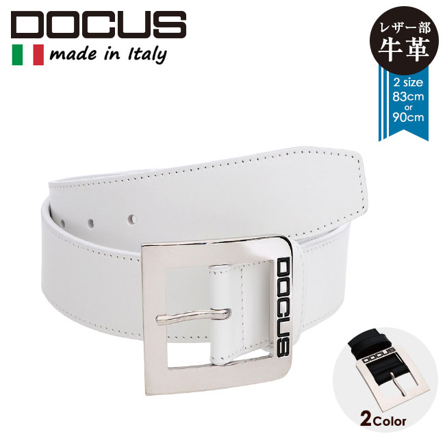 ドゥーカス DOCUS イタリア製 牛革レザーベルト Made in Italy あす楽