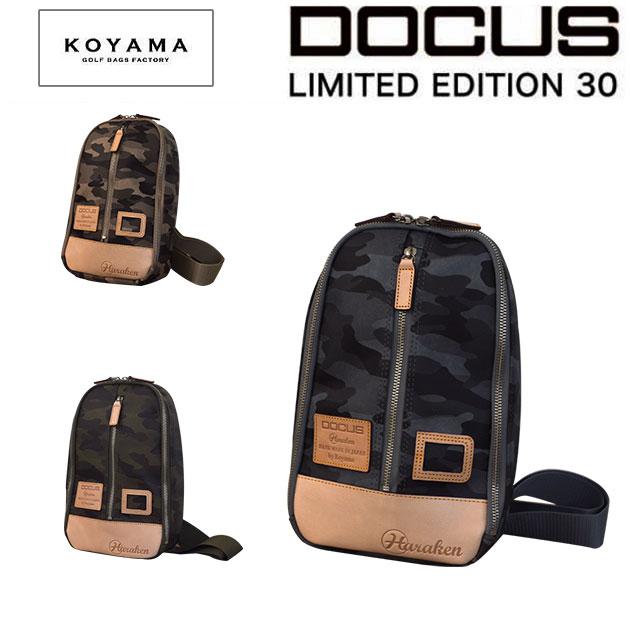 ドゥーカス DOCUS メンズゴルフ 日本製 ボディバッグ 小山ゴルフモデル あす楽