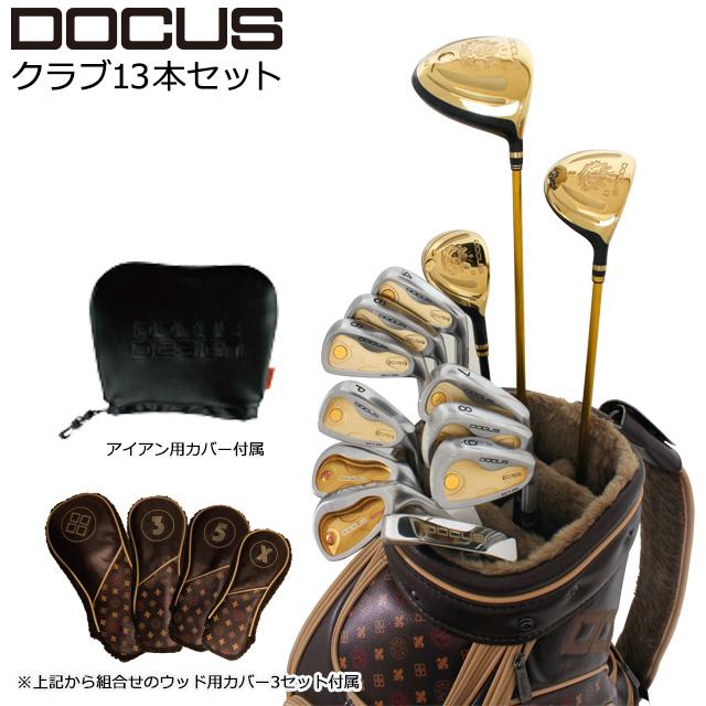 ドゥーカス メンズ ゴルフ クラブ フルセット クラブセット 13本組 (1W,3Wor5W,U3orU4,#4-PW,AW,SW,パター) DOCUS お買い得 ユナイテッドコアーズ