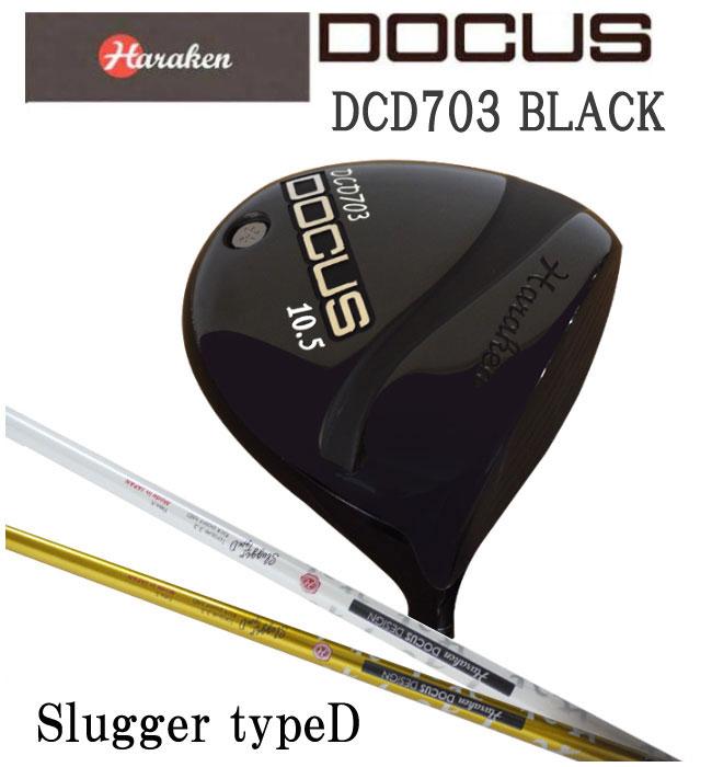 ドゥーカス DOCUS メンズゴルフクラブ DCD703 BLACK ドライバー DOCUS Slugger typed