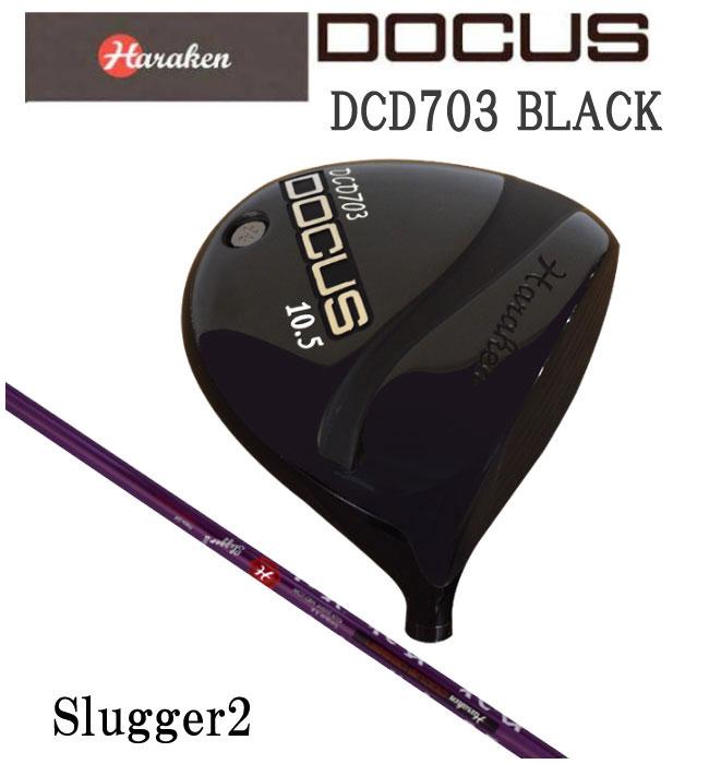 ドゥーカス DOCUS メンズゴルフクラブ DCD703 BLACK ドライバー DOCUS Slugger2