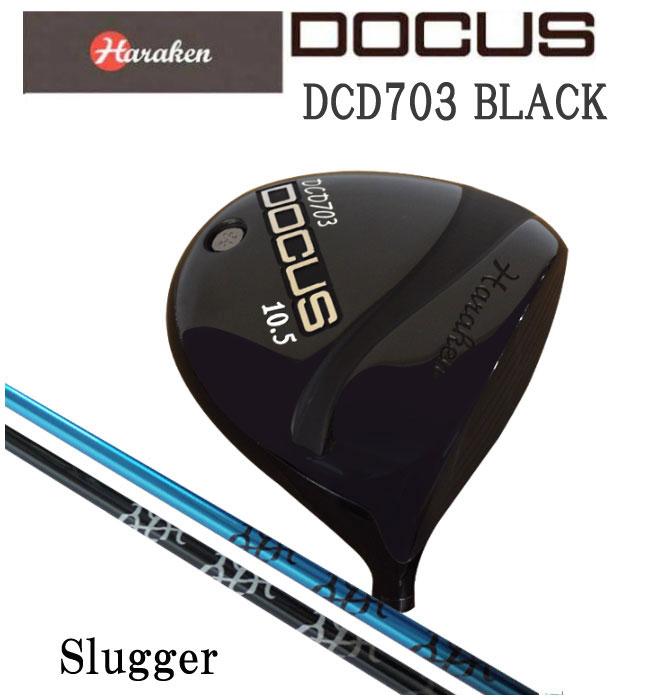 ドゥーカス DOCUS メンズゴルフクラブ DCD703 BLACK ドライバー DOCUS Slugger