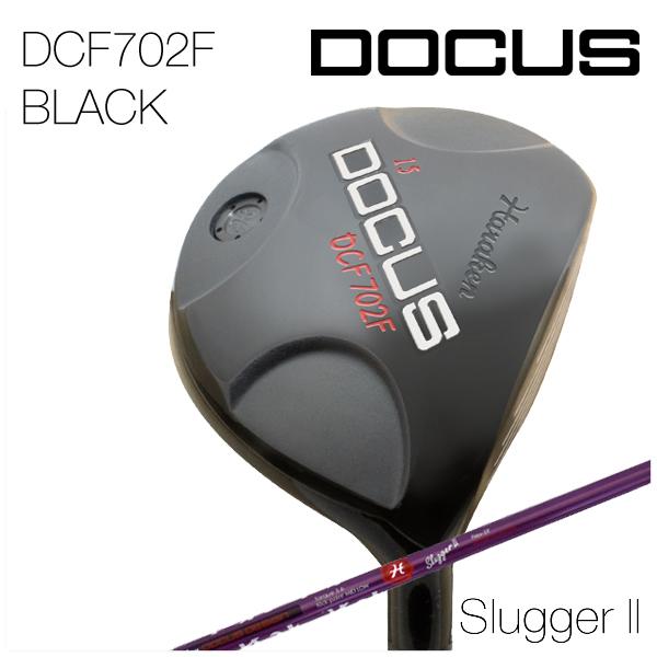 ドゥーカス DOCUS メンズゴルフクラブ フェアウェイウッド DCF702F BLACK Slugger 2シャフト 【newyear_d19】