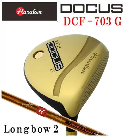 ドゥーカス DOCUS メンズゴルフクラブ フェアウェイウッド DCF703G DOCUS Longbow2