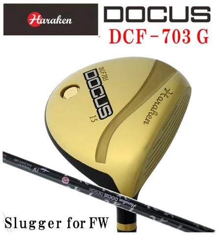 ドゥーカス DOCUS メンズゴルフクラブ フェアウェイウッド DCF703G DOCUS Slugger