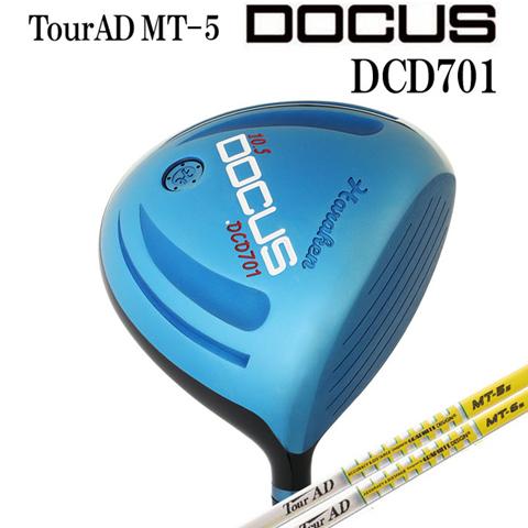 ドゥーカス DOCUS メンズゴルフクラブ BLUE LIMITED DCD701 ドライバー TourAD MT-5 ロフト10.5 フレックスS あす楽