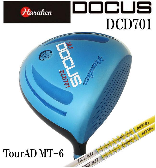 ドゥーカス DOCUS メンズゴルフクラブ BLUE LIMITED DCD701 ドライバー TourAD MT-6 ロフト9.5 フレックスS あす楽