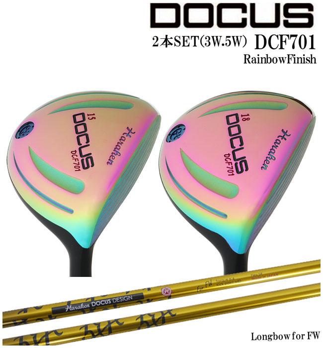 ドゥーカス DOCUS メンズゴルフクラブ フェアウェイウッド DCF701 RainbowFinish 2本set 3w.5w DOCUS Longbow