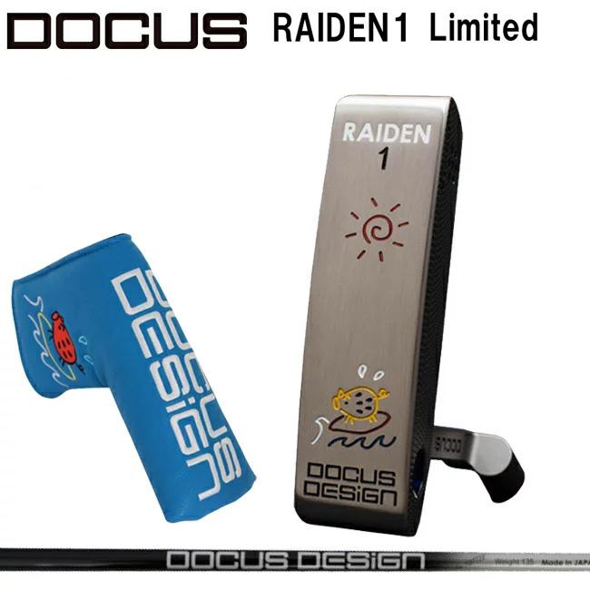 ドゥーカス DOCUS メンズゴルフクラブ パター RAIDEN1 Limited 波乗りウリ カーボンシャフト ヘッドカバー付き 世界1本限定(harusport_d19)
